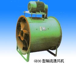 GD30K2-12型轴流通lovebet体育官网